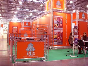 Photo Nexus-Europe Pavilion